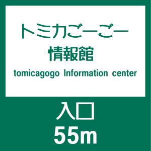 【新製品情報】2020年6月発売予定のトミカシリーズ/ギフトセット