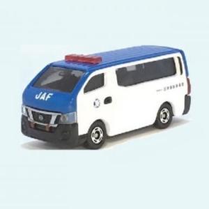 【販売中】JAFオリジナルトミカ 日産 NV350 キャラバン(10月発売?)