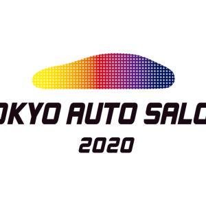 【イベント告知】TOKYO AUTO SALON 2020(期間:1/10-12) 前売りチケットは11/1から販売!