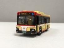 【販売中】西東京バス 開業55周年記念トミカ(10/27発売)