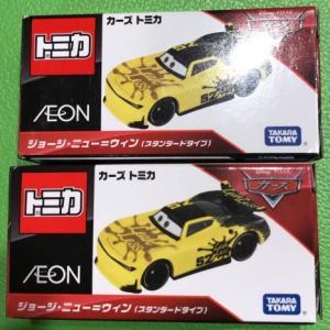 【販売中】AEON限定 カーズ トミカ ジョージ ニュー=ウィン(スタンダードタイプ)(11/10発売)