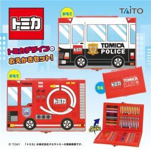 【新商品情報】トミカ おえかきセット(パトロールカー/消防車)(アミューズメント/非売品)(11/下登場)