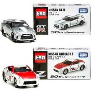 【日産オンライン販売日時確定】日産 GT-R/フェアレディZ 50th Anniversary(10/23発売)