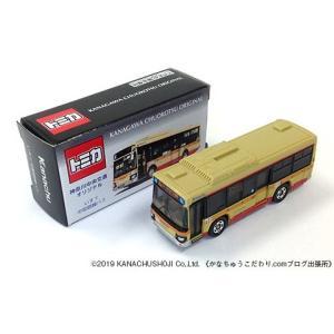 【明日通販販売】トミカ 神奈中バス模型 No.8 いすゞ中型路線バス(9/21発売)