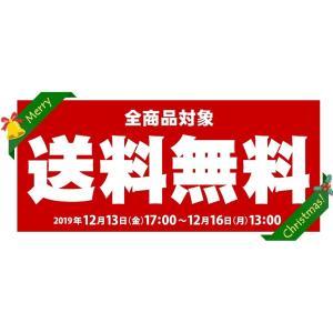 【明日13:00キャンペーン終了】タカラトミーモール全店 メリークリスマス 全品送料無料(12/16 13:00まで)