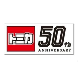 【販売中】トミカステッカー 50th aniversary