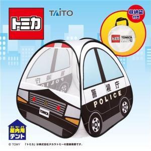【新商品情報】トミカ パトロールカー型テント(アミューズメント/非売品)(1/17登場)