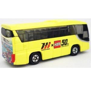 【予約受付中】トミカ50周年記念ラッピング はとバス(非売品)(9/5~27の土日祝のみ運行)