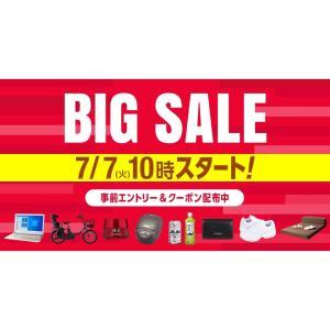 【キャンペーン】auPayマーケット BIG SALE エントリー&クーポン配布中 ポイント最大44%還元(7/12 9:59まで)