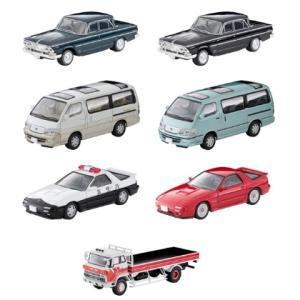【予約受付中】トミカリミテッドヴィンテージ プリンスグロリア/ハイエースワゴン/サバンナRX-7/日野KB324型トラック(11月発売)