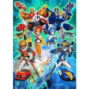 【受注受付中】トミカ絆合体 アースグランナー Blu-ray BOX『絆レベルアッププロジェクト』(受注期間:2021/01/17まで)