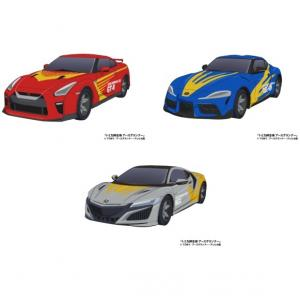 【ニュース】自動車メーカー3社がコラボレーションしたトミカが登場!