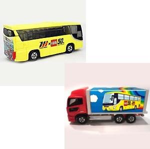 【予約終了間近】はとバス「リアルトミカ号」で行く東京スカイツリーとベイドライブ2020(10/10~12/27の土・日・祝)