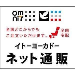【販売開始30分前】イトーヨーカドーネット通販 10/17発売トミカ一覧(2020/10/16)