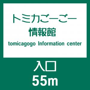 【予約受付中】あみあみ 2020年11月発売トミカが予約解禁(2020/9/30)