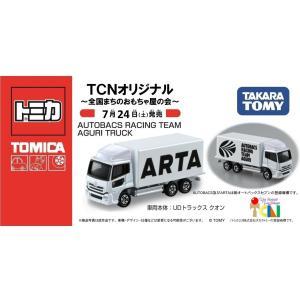 【販売中】TCNオリジナル AUTOBACS RACING TEAM AGURI TRUCK(7/24発売)