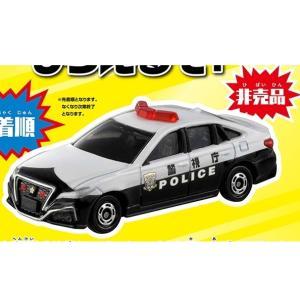 【相場調査】DXポリスステーション 購入キャンペーン トヨタ クラウン パトロールカー(非売品)(7/17~配布)