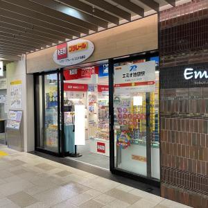【店舗状況】トミカ・プラレール エミオ池袋店 イベントモデル/トミカプレミアム/ミニゲーム
