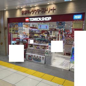 【店舗状況】トミカショップ東京店 タカラトミーモールオリジナル トミカプレミアムが少し入荷してました