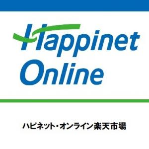 【予約受付中】ハピネット・オンライン楽天市場 2021年9月発売トミカ(2021/7/31)