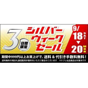 【キャンペーン】駿河屋 おもちゃ トミカ タイムセール(2021/9/20 23:59まで)