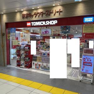 【店舗状況】トミカショップ東京店 全体的にオリジナルトミカの品切れ多数/組み立て工場も品切れ