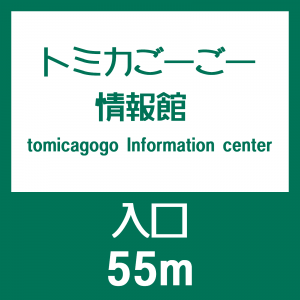 【明日発売】第3土曜 2020/8/15(土)はトミカの日!