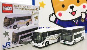 【明日00:00販売開始】西日本JRバス ドリーム号50周年記念トミカ ドリームルリエ/プレミアムドリーム 2個セット(6/9発売)