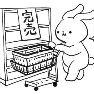 【動画あり】レトルト・インスタント食品で太らない!食べ方のコツ2つ