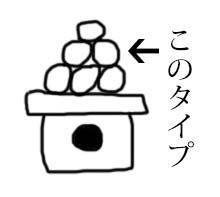 お月見カービィ★
