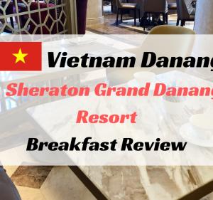 シェラトングランドダナンの朝食ブッフェをレポート!Table 88の料金・時間・注意点まとめ