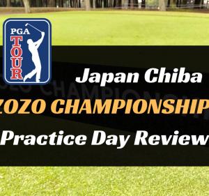 ZOZOチャンピオンシップ練習日観戦記!日本初開催のPGA大会の楽しみ方と注意点