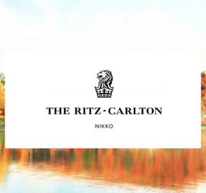 リッツカールトン日光が2020年5月22日オープンに決定!料金・部屋・カテゴリーまとめ