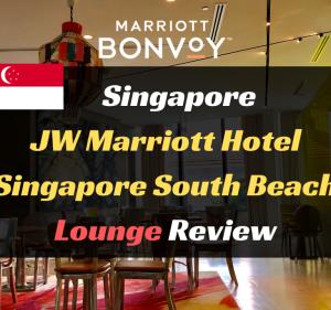 【プラチナ特典】JWマリオットホテルシンガポールのラウンジをレビュー!F1開催中は特別仕様に!