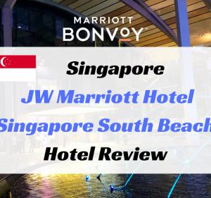 【無料宿泊】JWマリオットシンガポールホテル宿泊記。F1開催中の注意点と見所まとめ