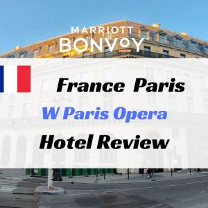 【無料宿泊】Wパリ オペラ宿泊記。アップグレードでワンダフルルームへ!