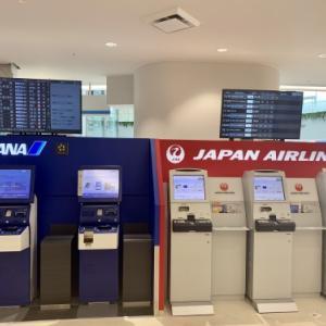 ANA・JALはGW期間もキャンセル無料に!新型コロナウイルス特別対応で追加を発表