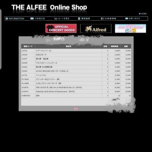 THE ALFEEツアーグッズ通信販売の追加購入!