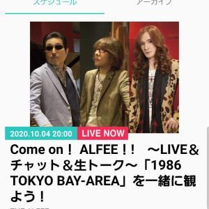Come on ALFEE!!1986TOKYO BAYAREAを一緒に見よう