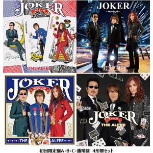 THE ALFEE新曲『Joker -眠らない街-』12月9日(水)発売決定!