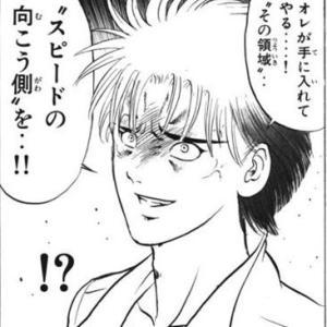 【実況】ミリオンゴッド、全ツッパだ!!