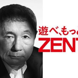 ZENT、県警マスコットの着ぐるみを寄贈