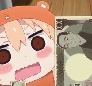 【朗報】ニートが親から貰った5000円でパチンコ打った結果