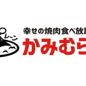 和民の新業態、焼肉と寿司が食べ放題の超絶神店舗を始めてしまうwwwwwww