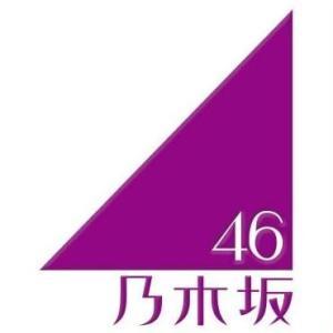 【朗報】乃木坂46さん、パチンコになってしまうwww