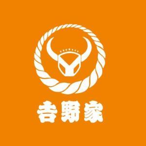 吉野家の激レアメニュー、から揚げ丼がコチラ(298円)