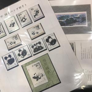 中国切手もお買取しております★中国切手も日本の切手もお宝本舗 おおとりウイングス店へ!