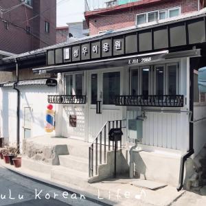 """""""ソウルで一番古い理容院""""ソンウ理容院""""に行ってみた@孔徳""""→なんと!リモデリングされていた!"""