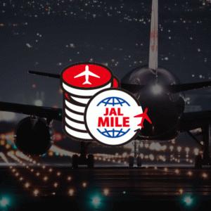 【保存版】JALマイルを貯める方法8選!骨の髄まで陸マイラーが本気で考えてみた