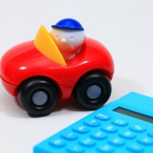 自動車保険を誤って二重契約してしまいました